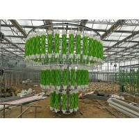 Quality 150 / 200mic Covering Plastic Film Greenhouse For Greenhouse Seedling Growing for sale