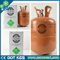Buy cheap R404a for air condition manufacture cool gas R404A from wholesalers