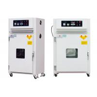Quality Desktop Type Vacuum Drying Oven , High Temperature Oven Touch Screen Controller for sale