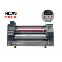 Quality Automatic Sublimation Heat Transfer Roller Printing Machine , Big Polyester Cloth Printing Equipment for sale
