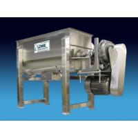 Quality high shear mixer agitator for install at tank bottom for sale