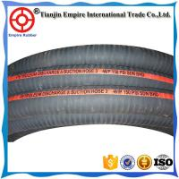 China Big size high pressure Rubber reinforced water hose, suction hose, discharge hose for oil or petroleum on sale