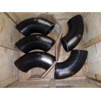 Buy cheap Carbon steel bw elbow from wholesalers