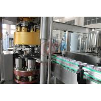 High Speed Fruit Juice Processing Equipment With Steam Heating 1000LPH - 10000LPH
