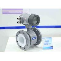 Buy cheap Electrode 316l Flow Meter For Sewage Water , 220vac / 24vdc Sewer Flow Meter from wholesalers