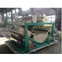 Quality CCD Rice Color Sorting Machine ,10 chute,640 channel,Máquina que clasifica del arroz for sale