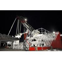 Quality Slant Hole Oilfield Workover Rigs Drilling Pipe 12.5m Max Length for sale