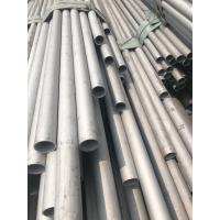 Quality Stainless Steel Seamless Tube / Pipe 1.4724 For High Temperature Heat Exchanger for sale
