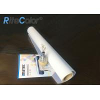 China Milky White Polyester Clear Inkjet Film / Transparency Film For Inkjet Printers on sale