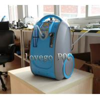 Quality Car/home/travel use 1-5LPM portable oxygen concentrator for sale
