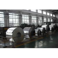 Quality 1035, 1100, 1200A, H18,H14 Aluminum Coils Thickness 0.1-10.0mm ISO9001 for sale