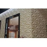Quality Light Weight  3d PVC Wall Panels Sound Insulation Wall  Board  for Sopraporta for sale