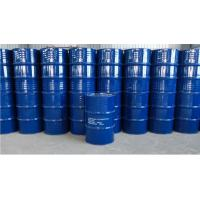 Quality refrigerant gas r141b made in china for sale