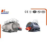 Buy cheap Horizontal Heat Conduction Oil Industrial Boiler Low Power Consumption from wholesalers