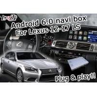Quality Lexus LS460 LS600h Car GPS navigation box Android 6.0 fast speed youtube offline for sale