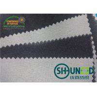 Buy Low Melt Adhensive Woven Interlining Fusing 90℃ ~ 100 ℃  For Leather Fabrics Or Garments at wholesale prices