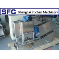 Buy cheap SFC Dewatering Screw Press Machine On Papermaking Wastewater Treatment from wholesalers
