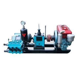 Buy BW-150 MUD PUMP 1840*795*995 horizontal,triplex.single acting reciprocation piston pump at wholesale prices
