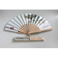 Quality 23cm promotion wooden hand fan with natural  wooden ribs and  paper for sale