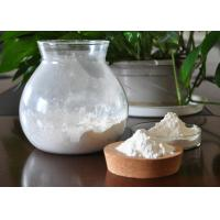 Buy cheap 25% Mucopolysaccharides Collagen Type 2 from wholesalers
