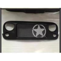 Quality Jeep Jk Wrangler Spartan Grille_Star Material: ABS Plastic for sale