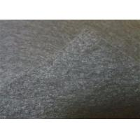 Quality Gray Geosynthetic Fabric 200g 5.8m Width , Heat Treatment Nonwoven Geotextile for sale