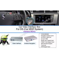 Quality DVD Car Multimedia Navigation System With 3G Functions 1.2GHZ CPU for sale