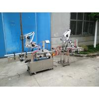 Quality 20-200mm Width flat surface Label Applicator with top and back side labeler for sale