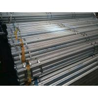 Quality Round Shape Stainless Steel Pipe 1.4404/316/316L Material Seawater Heat Exchanger Tubes for sale