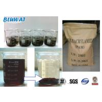 Quality Blufloc Polyacrylamide Flocculant Equivalent to 155 Good Flocculation Application for sale