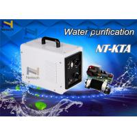 Buy cheap CE certification home / car purification 3G - 5G portable ozone generator from wholesalers