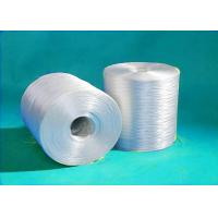 Buy cheap Thermoplastic Composite Materials E Glass Fiberglass Roving Less Fuzz product