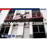 Quality Three-Phase Suspended Platform personnel hoist Cradle Gondola for external wall for sale