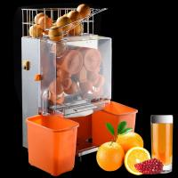 Buy cheap Full Automatic Electric Commercial Fruit Juicer Machines , Juice Extracting Machine product