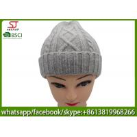 Quality Chinese manufactuer ladies winter knitting hat 45%cony hair 15%wool 40%Acrylic76g 20*20cm light grey keep warm for sale