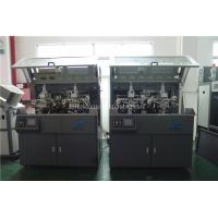 Quality Make Up Hot Foil Automatic Stamp Machine Two Color Screen Printer for sale