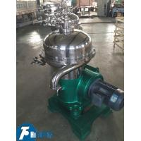 Quality Automatic Disc Bowl Centrifuge 3 Phase Type For Liquid Liquid Solid Separation for sale