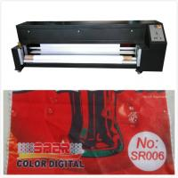 China SR1800 Custom Made Flags Dye Sublimation Machine Fixation Color on sale