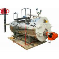 Quality WNS Series Horizontal Type Oil / Gas Fired Steam Boiler For Washing Equipment for sale