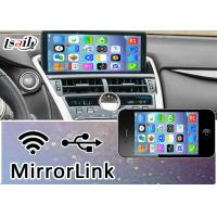 Quality Original Android Car Navigation System For Multimedia Video Interface for sale