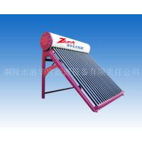 China High Quality Solar Water Heater for home bathroom 270L on sale
