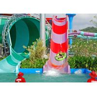 Quality Large Outdoor Water Park Fiberglass Slide Commercial Playground Equipment for sale