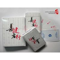Quality Custom Advertising Print Poker Cards Hot Stamping Printing Both Sides for sale