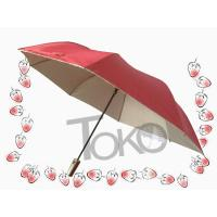 Quality 2 Section Easy Auto Open And Close UmbrellaSilver Coating Fabric /  Sleeve for sale