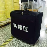 Quality Explosion Proof Blanket EOD Equipment Anti - Explosive Enclosure 1600×1600 Size for sale