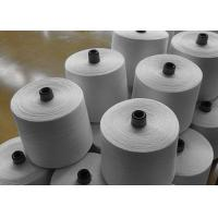 China 402 Heat Set Raw White Polyester Yarn on sale
