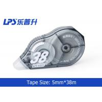 Buy cheap Grey Colored Correction Tape Student Stationery PS Titanium dioxide Material product