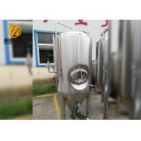 Quality 500L Stainless Steel Conical Beer Fermenter , Small Conical Fermenter With Dimple Plate Jacket for sale