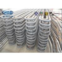 Buy cheap Anti Shock Petrochemical Industry Superheater And Reheater Power Rate Plant 300 MW from wholesalers