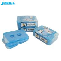 Buy cheap 200 g Mini Ice Packs / Slim Gel Ice Pack With Printed Logo from wholesalers